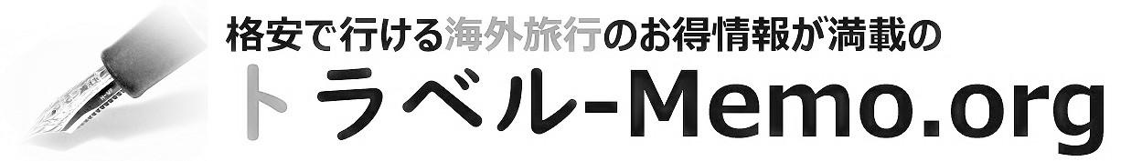 1WPロゴ 白黒
