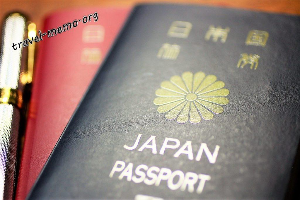 日本のパスポートの写真