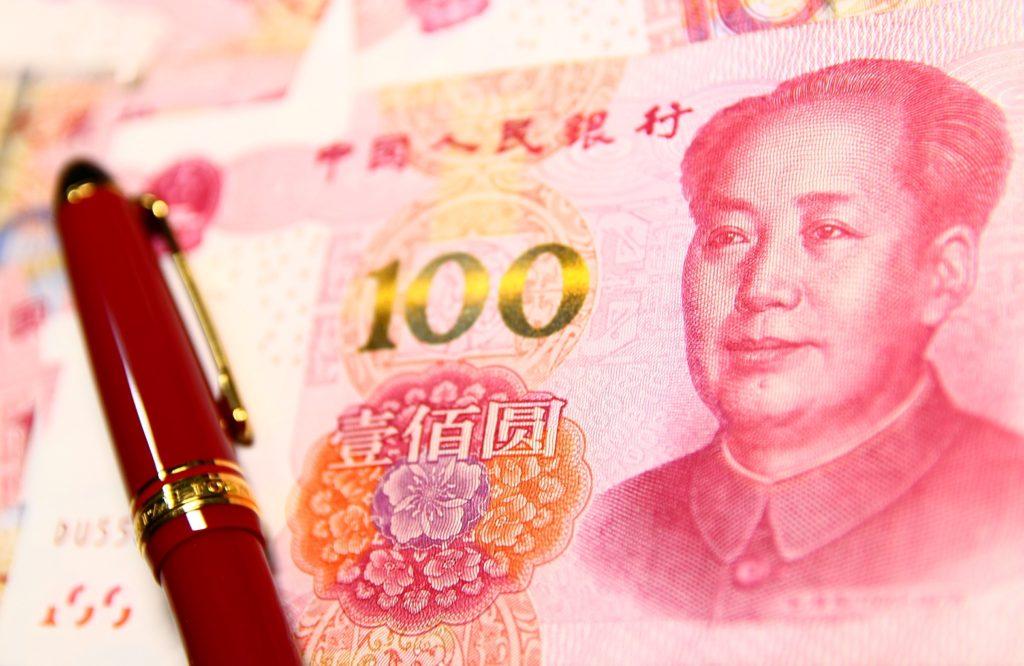 中国の通貨 元の写真