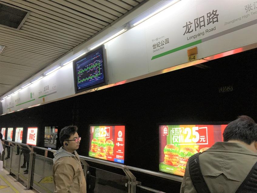 上海の地下鉄のホームはこんな感じ