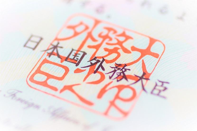 海外での超重要書類パスポート