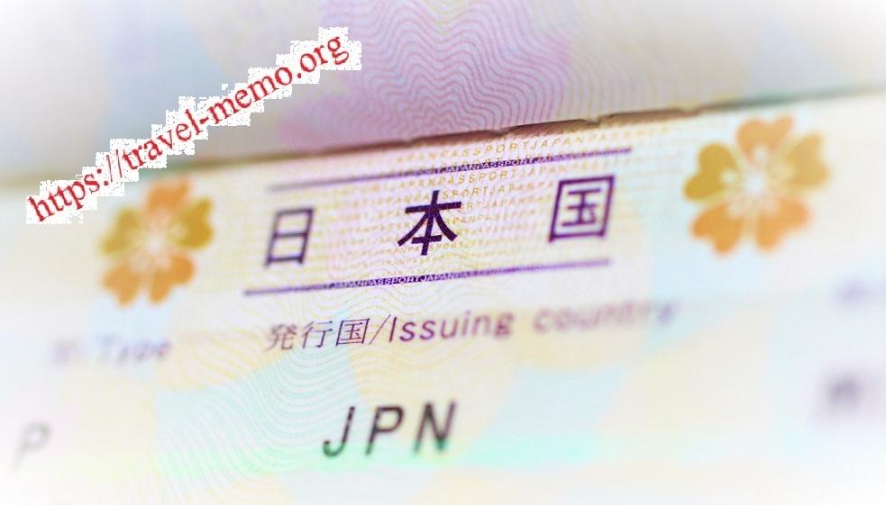 パスポートの日本国の文字、その中に隠された秘密