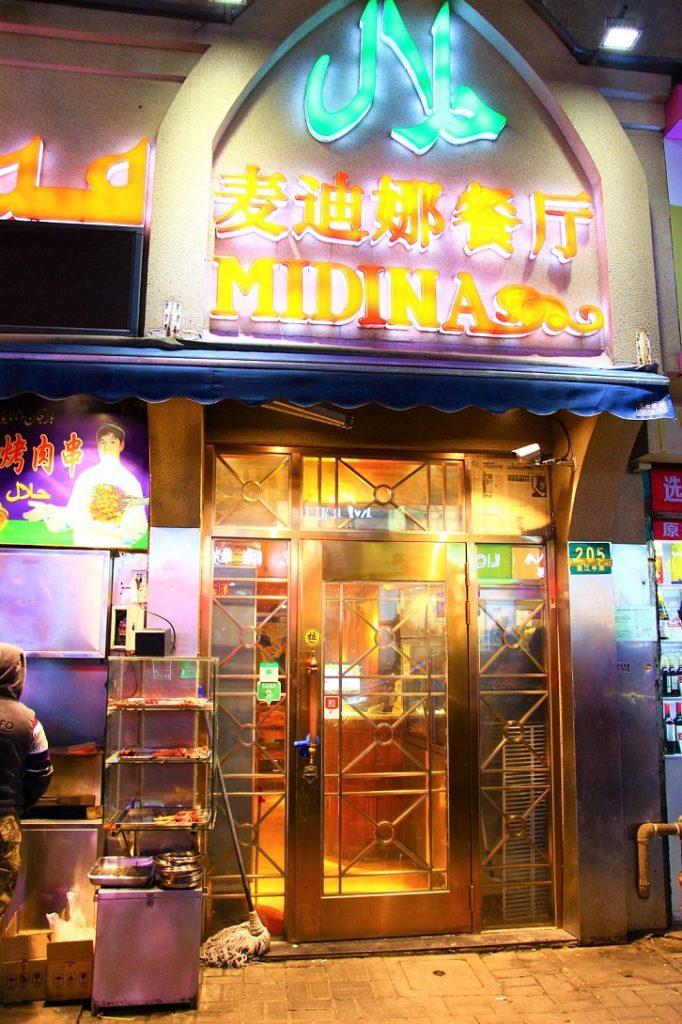 上海の串焼き店MIDINA