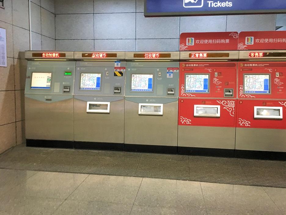 上海浦東空港から地下鉄乗り場まで行き、切符を買います