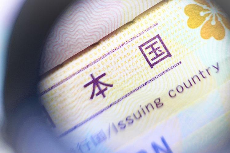 パスポートの中の精密な偽造防止のからくり