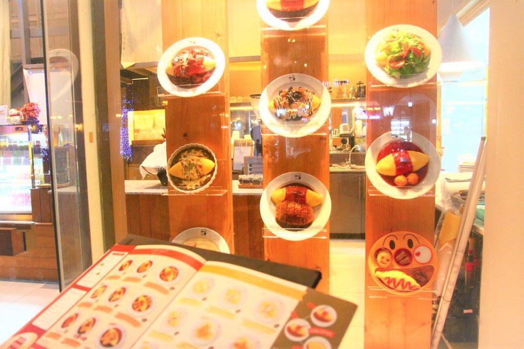 タイのバンコクでイチオシのオムライス店「オム」