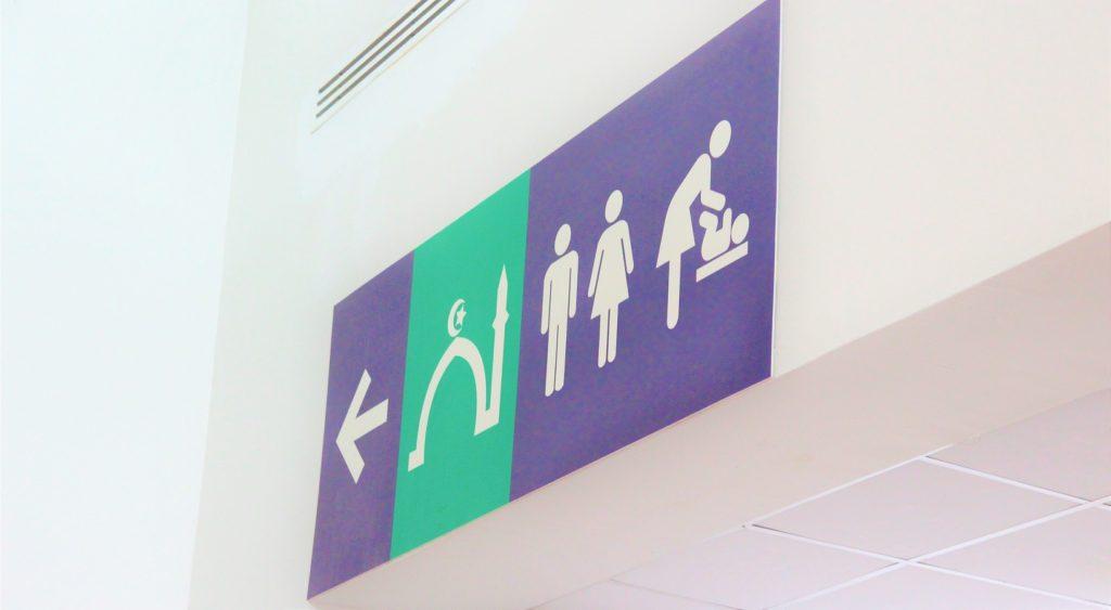マレーシアのトイレの看板