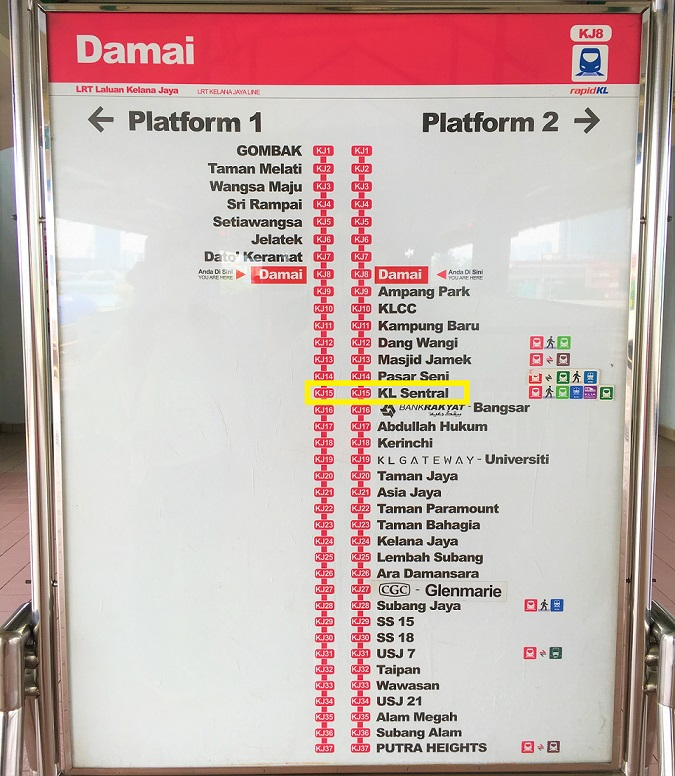 マレーシアの鉄道の表示パネルは、簡単に利用できる優れものだった