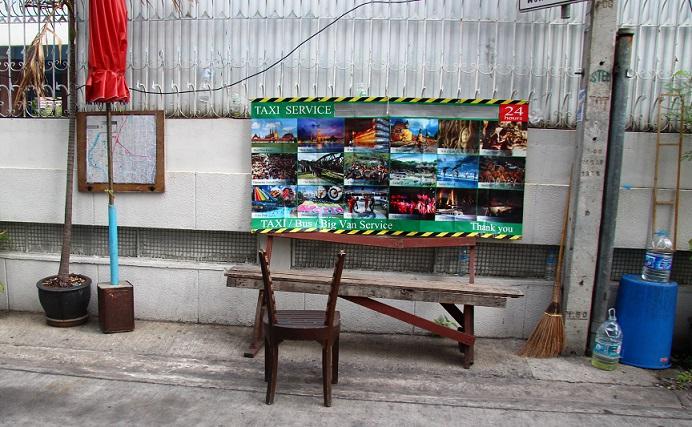 バンコク市内のタクシー待合所