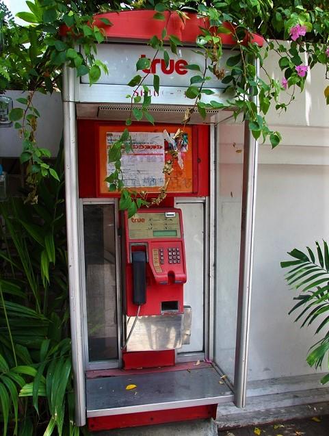 バンコクの公衆電話 タイ旅行
