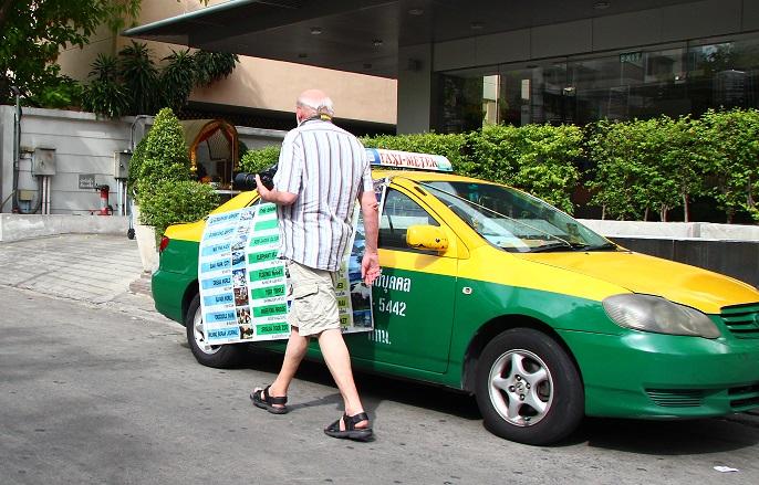 バンコクのタクシー タイ旅行