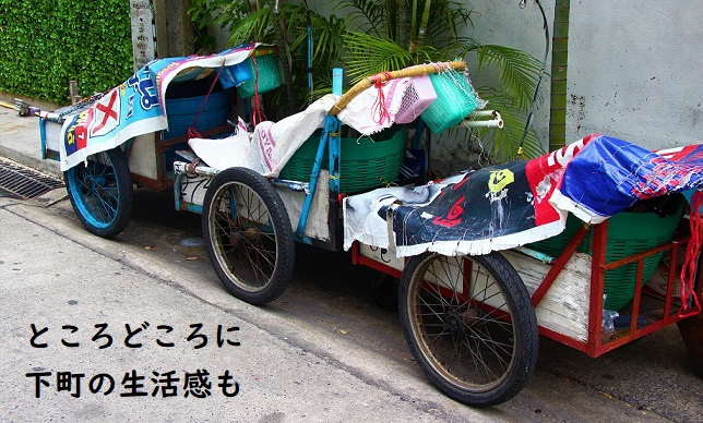 タイ旅行で見たバンコクのリヤカー