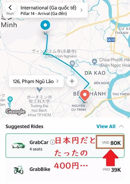 海外旅行でぼったくりタクシーの被害に遭わないために。