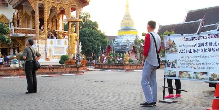 チェンマイの寺の写真、タイ旅行