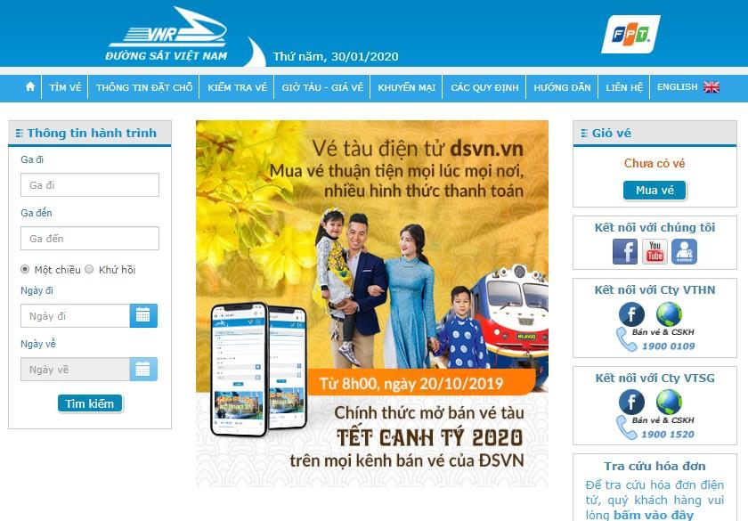 新型肺炎コロナウイルスへの対応ーベトナム統一鉄道