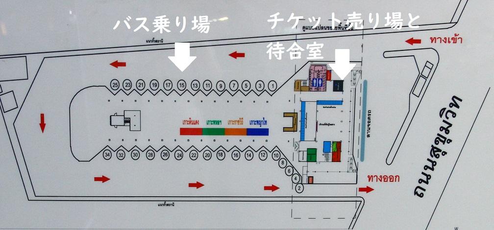 エカマイ東バスターミナル