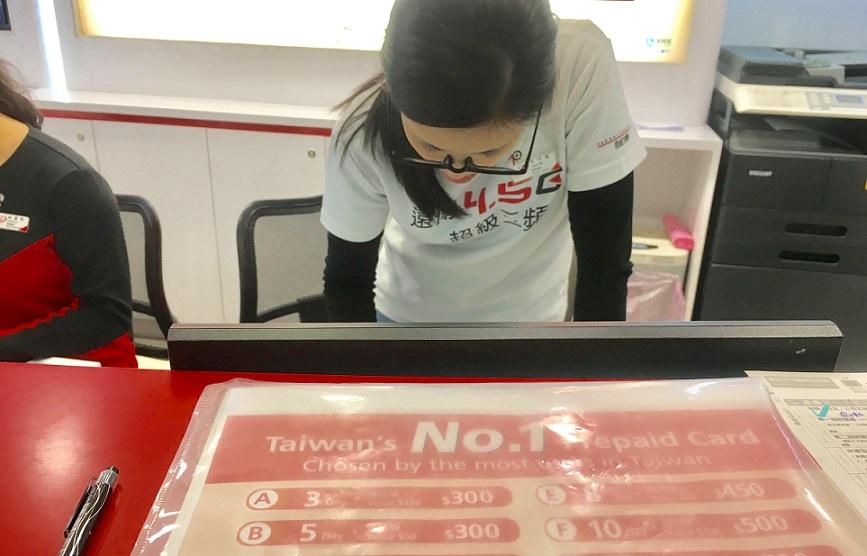 台北桃園空港のSIMカードショップの写真