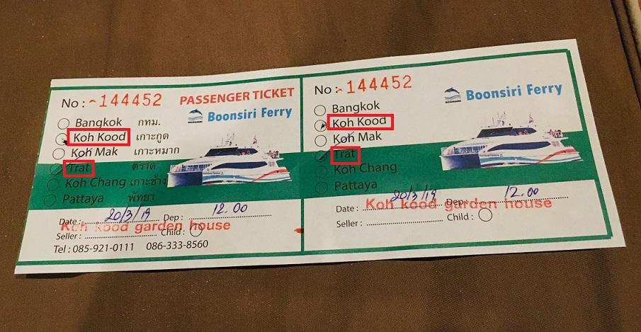 クート島からレムソック行きフェリーのチケット