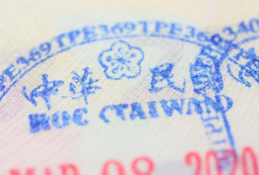 パスポートの台湾の入国スタンプ