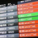 台北空港の欠航の案内ー飛行機の欠航が相次いでいる