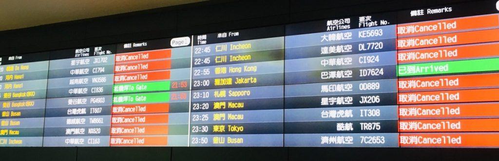 飛行機が欠航したり、遅延した場合の航空会社の対応