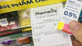 ベトナムの薬局で薬を買う
