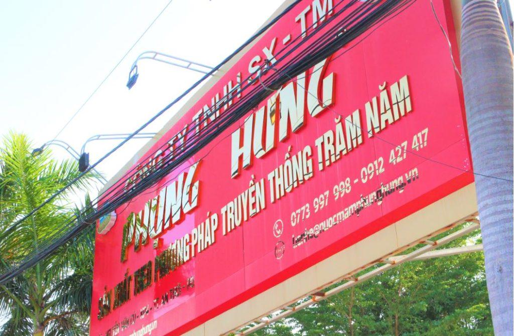 ベトナムの定番の調味料|ヌックマム工場の看板