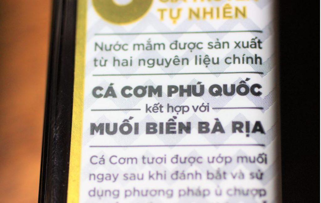 ベトナムの定番の調味料|ヌックマム