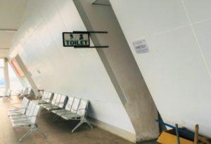 ハーティエンフェリーターミナルの無料のトイレ