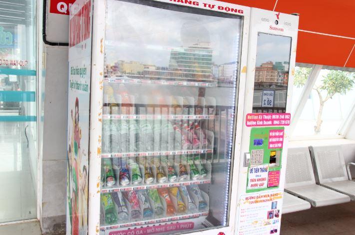 ハーティエン港のジュースの自販機