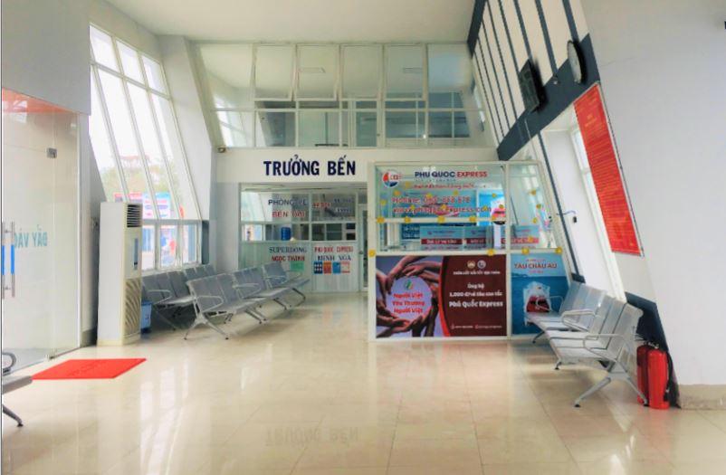ハーティエンフェリーターミナルのロビーとチケット売り場|兼待合室
