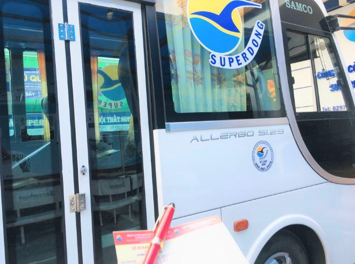 スーパードンのバス