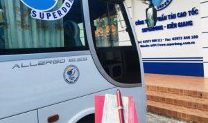 フーコック島のスーパードン社のバス ベトナム旅行