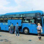 ハーティエンバスターミナルっからホーチミンまでバスで行く|ベトナム旅行