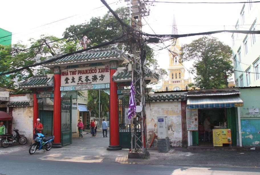ホーチミンの名所、チョロン地区のチャータム