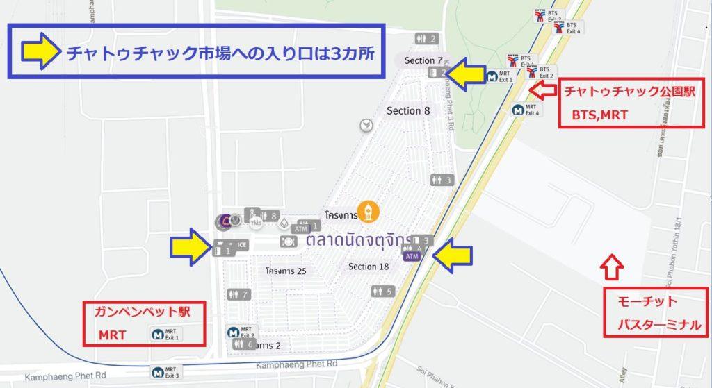 チャトゥチャックマーケットの地図|入り口と駅からの行き方