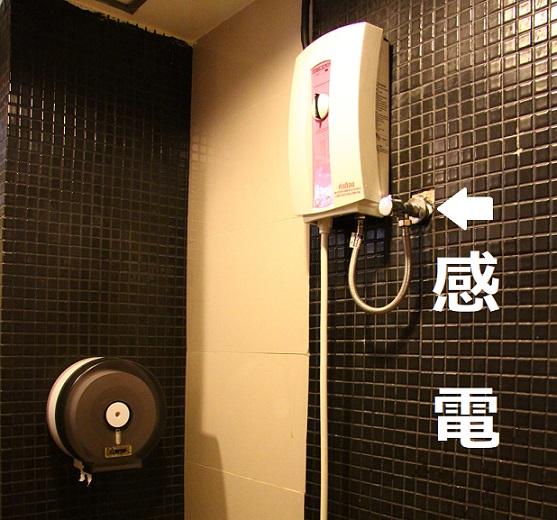 バンコクのホテルは感電する場合があるので要注意