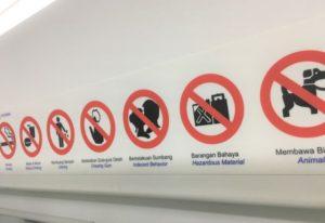 マレーシアの電車の利用上の注意点|わいせつは禁止です