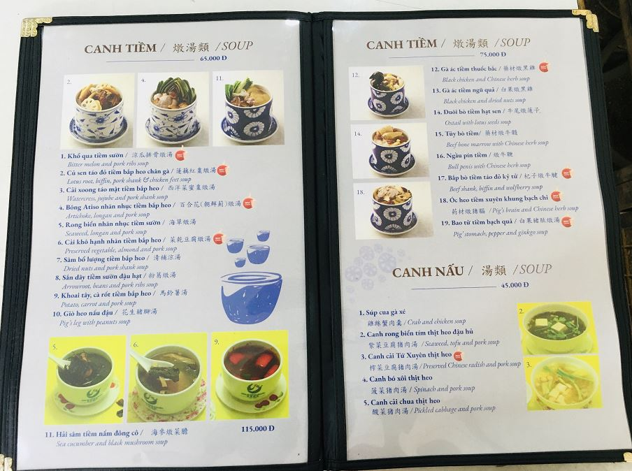 ホーチミン食べ歩き!お勧めの名店、東源鶏飯のスープの価格。