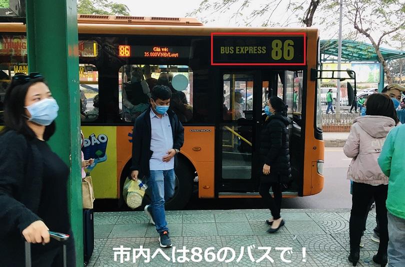 SIMカードと両替が終わったら、86番の路線バスで市内に向かう