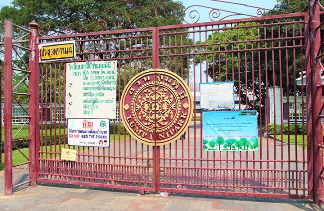 バンコクきっての名所、ルンピ二ー公園|観光の合間の息抜きには最適です!【タイ旅行】