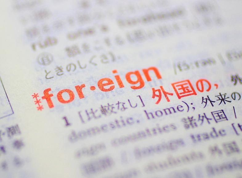 海外と外国の違いはforeignとoverseaの違いである。英語と日本語を比較して説明します。