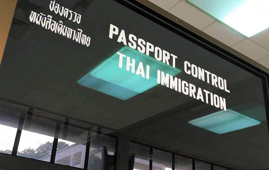 タイとマレーシアの国境のパダンベサール駅のタイ側の入国管理局の写真