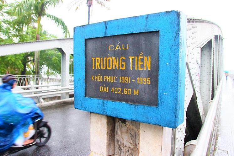 世界遺産フエのお勧め観光スポット、チュンティエン橋|ベトナム旅行