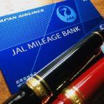 JALマイレージバンクカードの写真