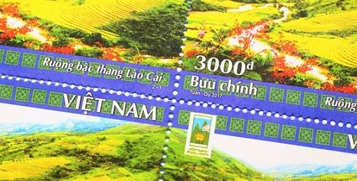 ハノイ郵便局で買ったベトナム切手の写真