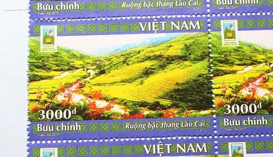 ハノイ郵便局で買ったベトナムのサパのイラスト切手の写真