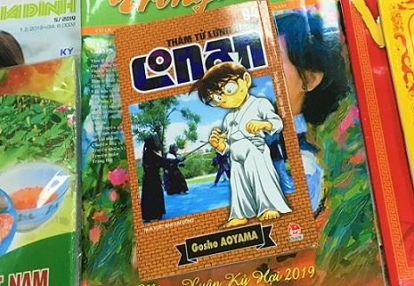 ベトナムの郵便局で売っていたベトナム語版名探偵コナンの写真