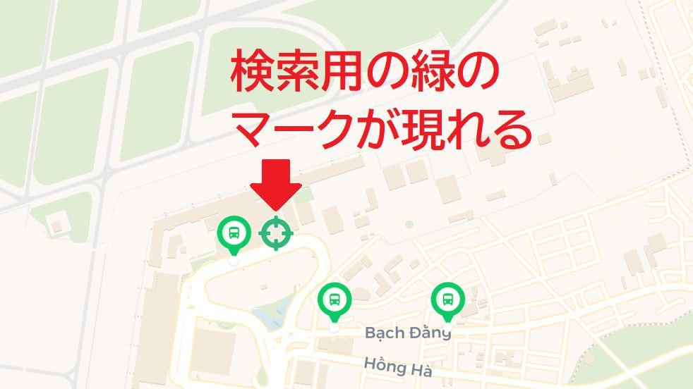 ホーチミンのバスルート日本語検索アプリで位置登録する方法