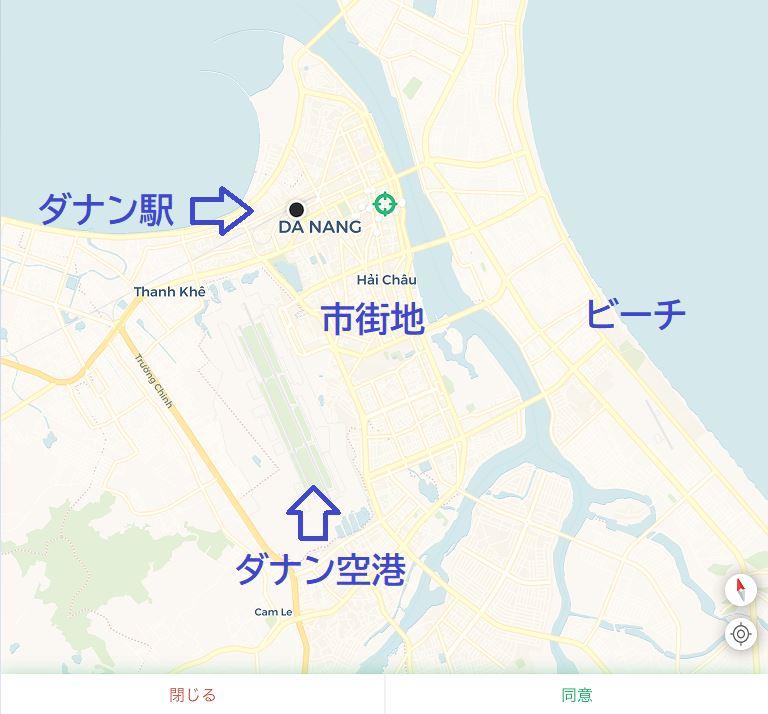 地図を縮小してダナン駅から海までを見渡して目的地設定をしている写真